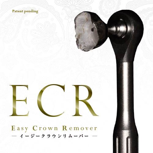 ECR - Easy Crown Remover