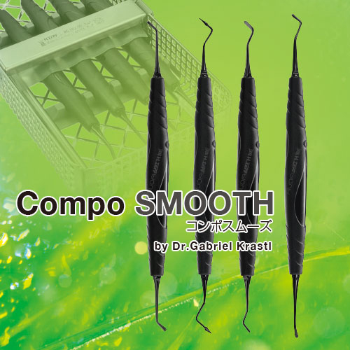 CompoSMOOTH